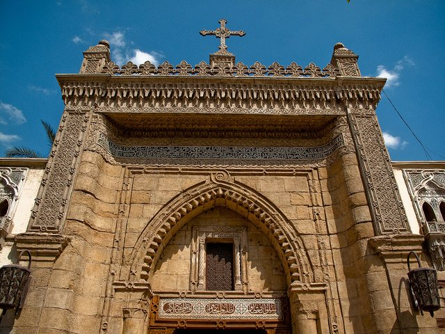 Hanging Church, Cairo, Egypt | www.nonbillablehours.com