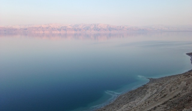 Day Trips from Jerusalem: Bethlehem, Masada, and the Dead Sea