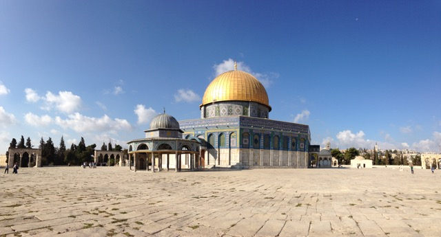 Dome of the Rock, Temple Mount, Jerusalem, Israel - www.nonbillablehours.com